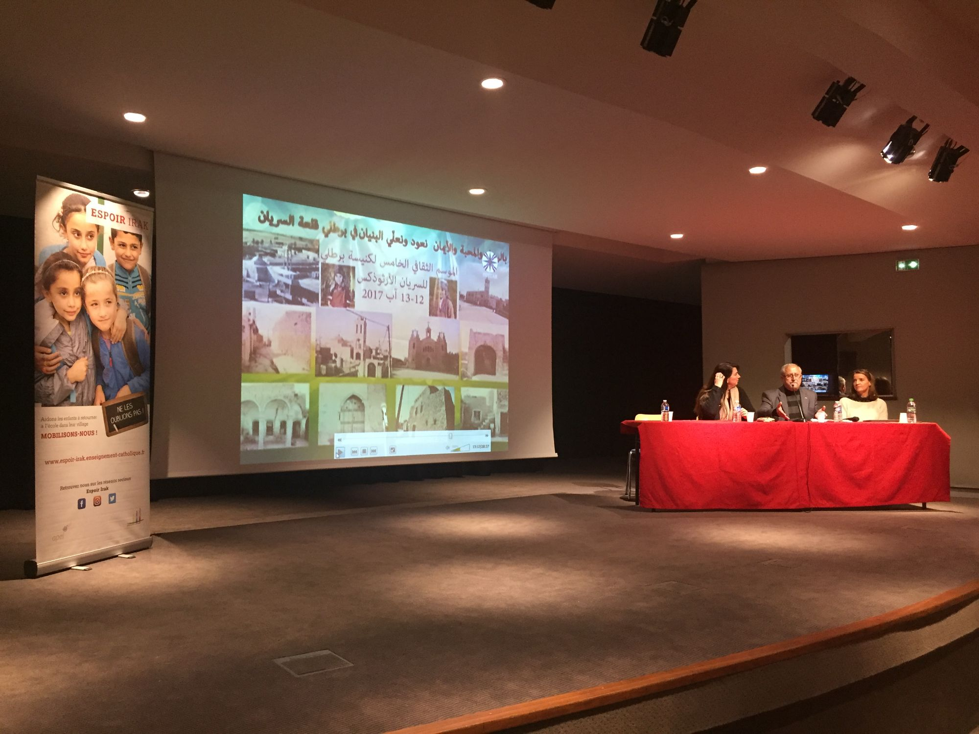 Conférence à Paris d'Abraham Lallo en 2018