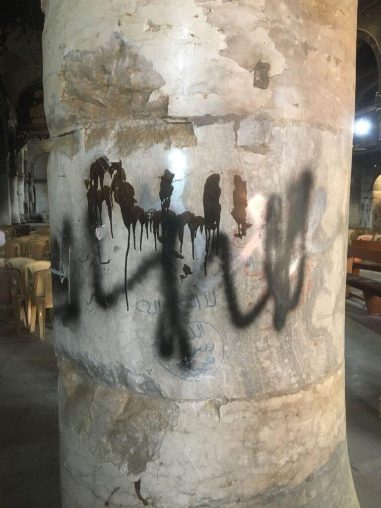 Inscription laissée par Daech dans les églises brûlées