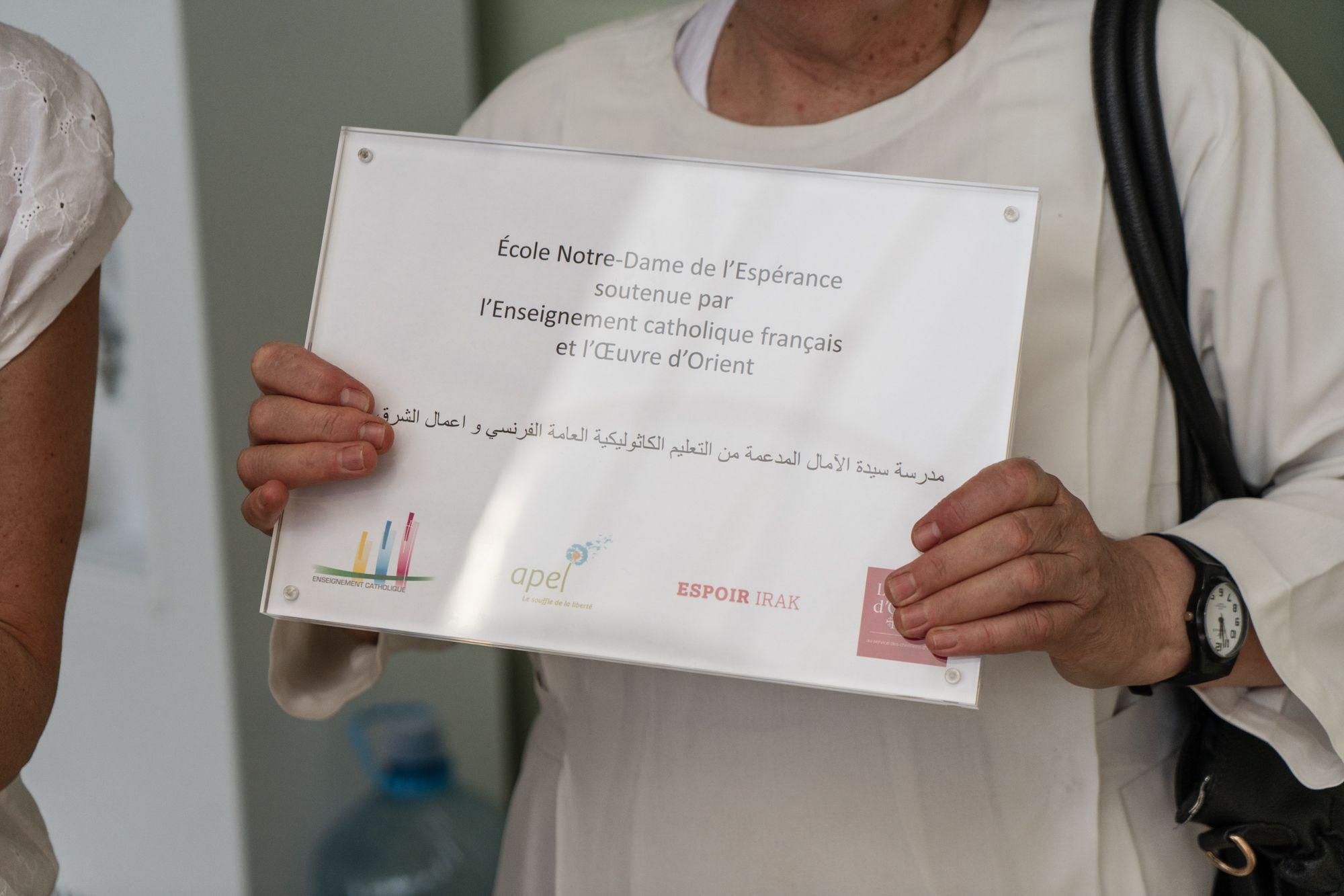 Visite à Bartella de l'école Notre-Dame de l'Espérance financée par Espoir Irak